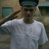 Саня, 28, г.Гадяч