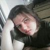 Вика, 18, г.Шахты