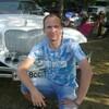 Дмитрий, 32, г.Калуга