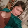 НАСТЯ, 18, г.Харьков