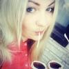 Анна, 29, г.Наро-Фоминск