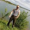 Виктор, 31, г.Rottweil