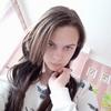 Даша, 16, г.Нежин