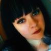 Виктория, 30, г.Белгород