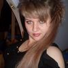 Евгения, 31, г.Джамбул