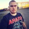 Артём, 23, г.Новозыбков