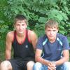 boria, 23, г.Вулканешты