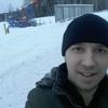 Артём, 28, г.Екатеринбург