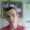 Сергей, 23, г.Орел