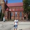 макс, 18, г.Косов