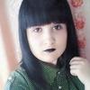 Karina, 21, г.Иркутск