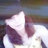 Katrina, 18, г.Балей