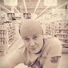 Алексей, 31, г.Орша
