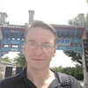 Andrey, 41, г.Магдебург