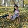 Лана, 34, г.Усть-Каменогорск