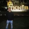 Игорь, 34, г.Sopot