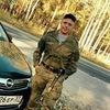 Алексей, 26, г.Иваново