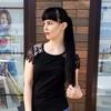 Екатерина, 34, г.Сальск