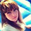 Оксана Боченкова, 32, г.Переславль-Залесский