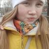 Лада, 17, г.Пермь