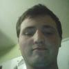 James Cook, 20, г.Киссимми