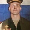 Егор, 21, г.Шуя