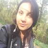 Natali, 27, г.Alajuela