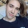 Евгений, 16, г.Славянск