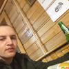 Виктор, 19, г.Усть-Кут