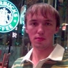 Сергей, 28, г.Тайбэй