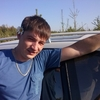 Максим, 32, г.Усть-Кут