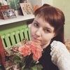 Ксения Valeryevna, 26, г.Коряжма