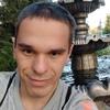 Гирпа Сергій, 25, г.Переяслав-Хмельницкий