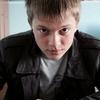 Евгений, 21, г.Бийск