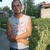 Артур, 34, г.Куйбышев