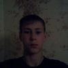 Влад, 17, г.Черемхово