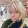Аля, 21, г.Москва