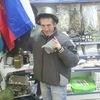 Александр, 31, г.Лобня