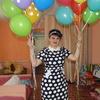 Елена, 36, г.Новоалександровск