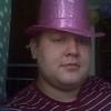 Маским, 23, г.Кара-Балта