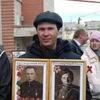 Антон, 40, г.Бологое