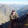 Виталий, 42, г.Томск