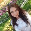 Ольга, 28, г.Бангкок