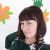 Татьяна Шинкарёва, 29, г.Костанай