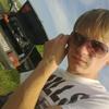 Андрей, 26, г.Рошаль