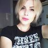 Nata, 24, г.Новоселица