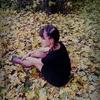 Наталья, 26, г.Алматы́
