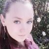 Анастасия, 16, г.Калуга