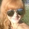 Ирина, 47, г.Кохтла-Ярве