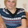 Татьяна, 34, г.Красноборск